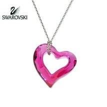 NIB Swarovski 5187362 Crystal LOVEHEART Fuchsia Small Pendant Necklace  - $46.52
