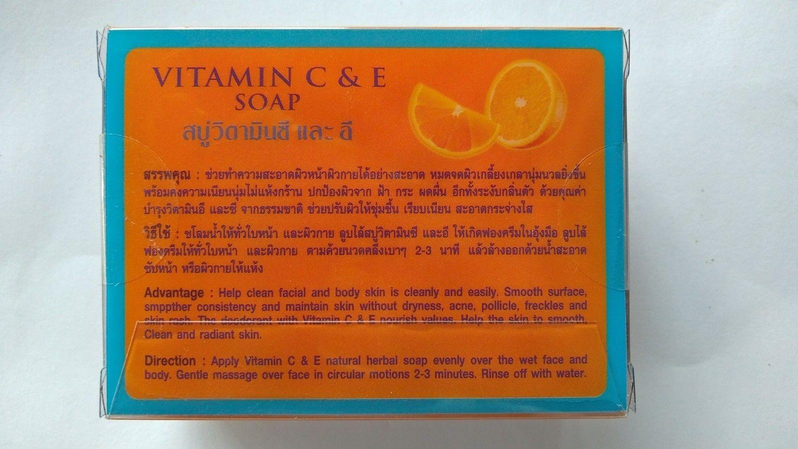 3 x 130g. Vipada Vitamin C & E Face Body Soap Radiant Skin Smooth Acne Freckles