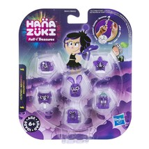 Hanazuki Treasure 6-Pack Purple Courageous Collection 1 - $8.99