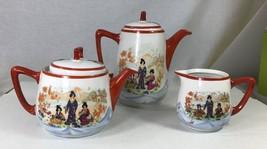 Japanese Geishas Coffee Pot Teapot & Milk Creamer Pitcher 3 Piece Set + LidsIn - $18.13