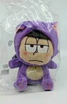 Banpresto FA/O Osomatsu San Ichimatsu Purple Plush Ichiban Kuji Kemomats... - $38.72