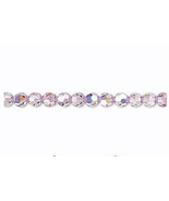 4mm Lt Amethyst AB Swarovski Round Beads 5000, 12 purple, retail pkg - $2.50