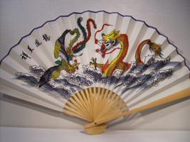Dragon Snake & Eagle Wall Fan, Medium Size 34 x 19 n76 - $19.99