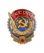 Gudeke Soviet Order of RED BANNER of LABOR USSR Russia Medal Badge Copy - $18.50