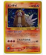 Pokemon ENTEI Japanese Neo Revelations #244 Holo Rare 2000 NM - $12.73