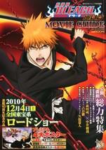 Bleach Hell Verse Movie Guide Jigoku-hen Art Book Japan Anime Comic Manga - $19.25