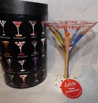 LOLITA Happy Birthday-tini Martini Glass with Recipe and Original Packaging - $27.72