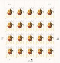 US Stamp - 2007 Hanukkah - 20 Stamp Sheet - Scott #4219 - $13.84