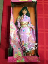 Doll Japanese Barbie Dolls Of The World Barbie Doll #14163 Mattel 1995 (Ch) - $38.99