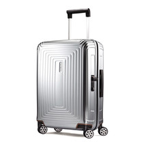 "Samsonite NeoPulse 20"" Spinner Luggage Metallic Silver 74416-1546 - $279.99"