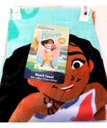 Moana Cotton Beach Towel - Moana 28in. x 58in. New with Tags! - $7.83