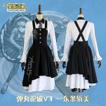 Danganronpa V3: Killing Harmony Tojo Kirumi Cosplay Costume Fancy Dress ... - $82.99