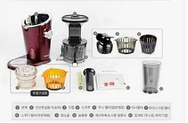 NEW HUROM Diva H-100 Slow Juicer Fresh Extractor Squeezer 220V - 4Color image 2