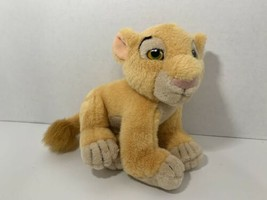 Disney Store The Lion King young cub Nala small plush toy stuffed animal - $6.23