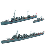 2 Ship Assembly Models of Japanese Imperial Navy Vessels - Momi and 3 Au... - $29.69
