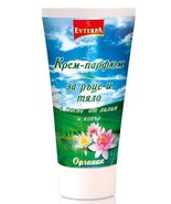 Evterpa Cream-Perfume for Hands and Body With Vitamin E - Luxurious Scen... - $3.55