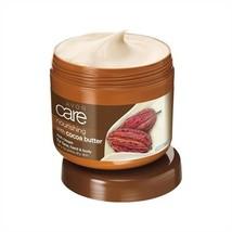 AVON Care Nourishing Cocoa Butter Multipurpose Cream - 400ml New Rare - $9.99