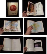 Hong Kong Pavilion 1964 New York World's Fair Official Bulletin - $33.99