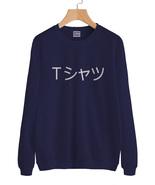 Deku Boku no Hero Academia Sweater Sweatshirt NAVY - $30.00