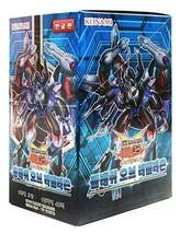 Korea version of Yu-Gi-Oh crash of Liberation Rion BOX [Toy & Hobby] - $22.67