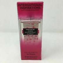 Women's Designer Imposters Signature Collection Perfume - Red F-31 - $14.50