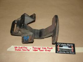 OEM 66 Cadillac Sedan Deville RIGHT PASSENGER SIDE FRONT UPPER DOOR HINGE - $46.99