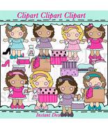 Dress Up Friends Clipart - $1.35