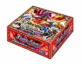 *Battle Spirits Ultimate Battle 01 Booster pack [BS24] - $25.49