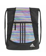 Adidas Alliance II Sackpack Black Multi Color Stripe Gym School EQT NMD ... - $19.31