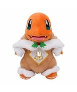 Pokemon Charmander Christmas 2019 - $100.48
