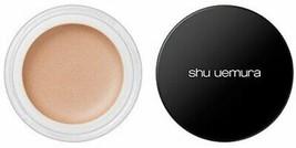 4935421610360 Shu Uemura Cream Eye Shadow P beige - €27,65 EUR
