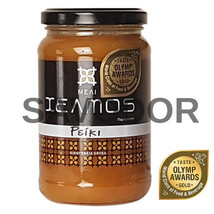 HEATHER Honey 950gr-33.51oz Kalavrita Greek honey Excellent taste NEW HA... - $39.40