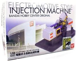 Bandai Hobby Center original electric 4-color injection molding machine ... - $41.24
