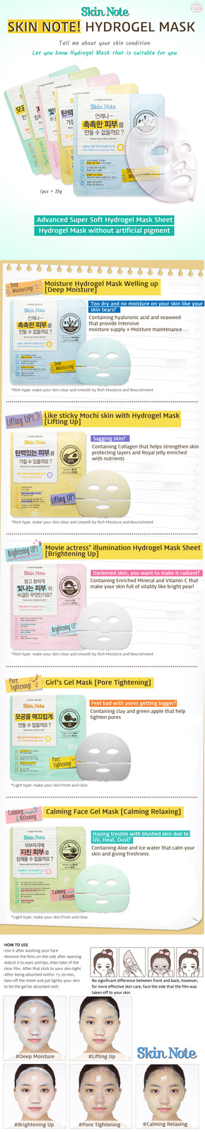 Etude House ETUDE HOUSE Skin Note Hydrogel Mask Sheet Pack 10pcs SET #Deep Moist