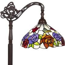 Tiffany style floor lamp - $151.97