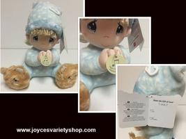 Precious Moments Prayer Boy by Aurora Baby Talking Prayer NWT - $16.99