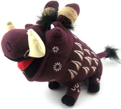 "PUMBA Disney Plush from The Broadway Production of THE LION KING 10"" Stu... - $4.74"