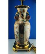 VINTAGE PORCELAIN POMEGRANATE IMARI GOLD ENCRUSTED HAND PAINTED LAMP BRA... - $292.41
