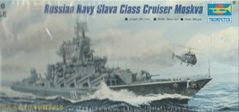Trumpeter Ukraine Navy Slava Class Ship Cruiser Vilna Ukraina 1/700 scale - $25.20