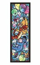 456 piece jigsaw puzzle Stained Art Winnie the Pooh - $28.06
