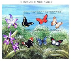 CENTRAL AFRICA 2001 BUTTERFLIES M/S SC#1399 MNH CV$10.00 INSECTS, FLOWER... - $2.43