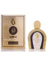 Aseel - Special Edition 110 ml - Arabian Oud Perfumes Edp Oriental For Men - $158.00+