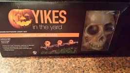 SKULL Head Lawn Stakes 3 Halloween Lights Up Makes Noises New Battery Op... - $39.99