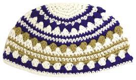 Frik Kippah Yarmulke Yamaka Colorful Striped Blue Judaism Israel 21 cm Judaica