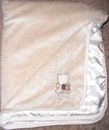 Carters Snoozysnug Baby Blanket Brown Tan Teddy Bear Satin Striped Edge - $24.20