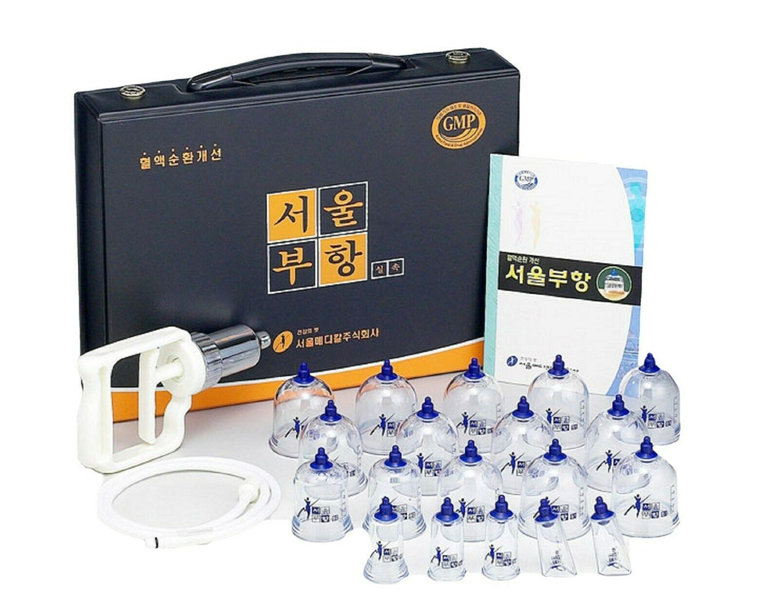 SeoulMedical Cupping Therapy Equipment 19 Cups Beginner Set with Pumping Handle