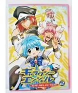 Japanese Anime DVD: Galaxy Angel The Selection 2 ~5 Episodes #1,8,9,17,1... - $18.76