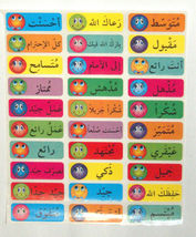 Arabic Teaching Aid School Madrasa Children Positive Reinforcement 300 Stickers