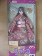 TAKARA Natural Body Kimono black hair character doll Jenny with box D52 - $600.00