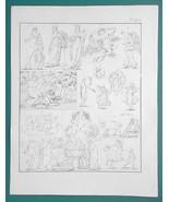ROMAN GODS Nike Mars Genius Leda Dioskuros Castor Pollux - 1828 Antique ... - $14.40